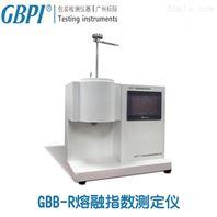 塑料 薄膜 包装材料 高精度熔融指数测定仪