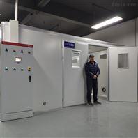 高温老化烧机房试验室