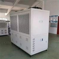 苏州20HP风冷式冷水机