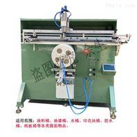 珠海市加仑花盆丝印机厂家涂料桶丝网印刷机