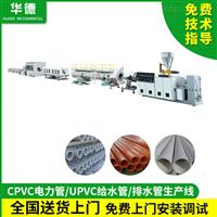 PE,PP碳素螺旋管挤出机生产线