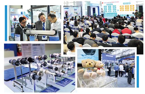 SIAF 2020 八月盛启复工复产新征程,八大主题研讨会推动行业技术新风范