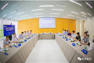 强强联手 新安与上海大学嘉兴研究院签署战略合作协议