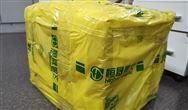 福建省进一步加强塑料污染治理实施方案印发