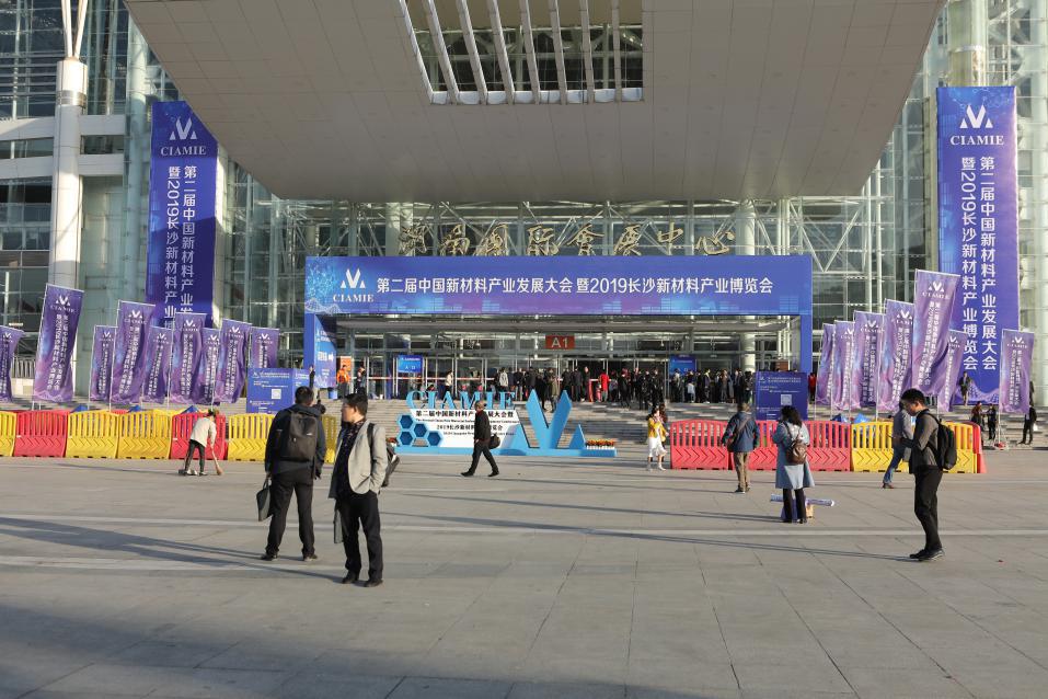 长沙新材料产业大有可为:总体规模位居省会城市第一方阵