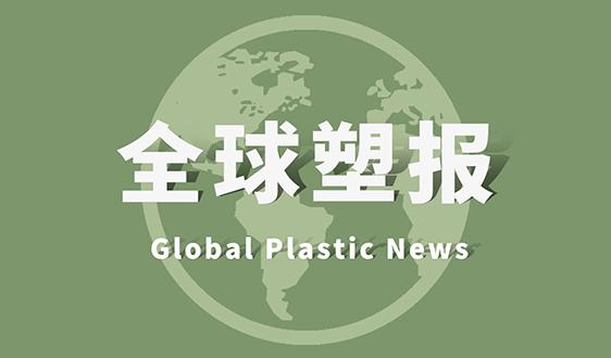 伊士曼被评为全球可持续性管理百强企业之一