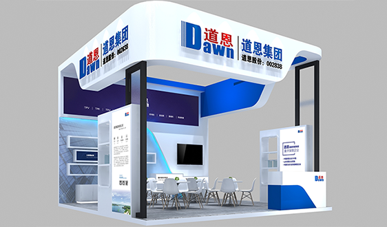 11月3日,南京见!道恩诚邀您参加2020中国国际塑料展