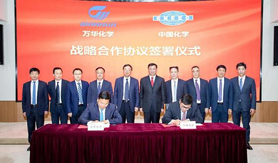 强强联合!中国化学与万华化学签署战略合作协议