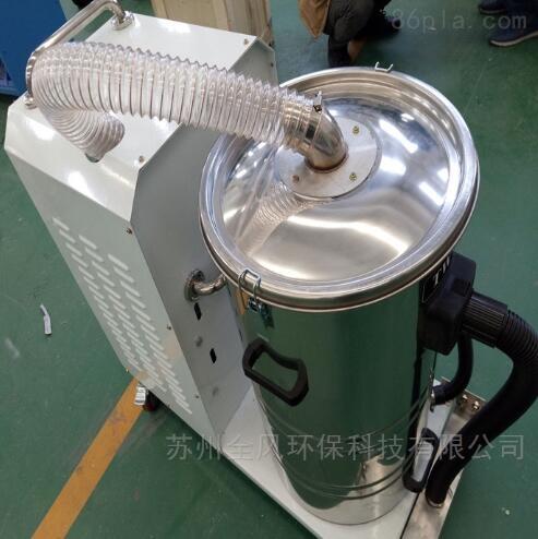 全风工业吸尘器