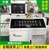 65/33单螺杆挤出机pe,pp,ppr塑料管材设备